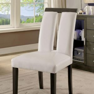 Luminar I Gray White Table Chair(2PK)